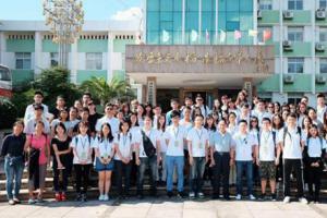 在湘实习的港澳台大学生开展现代农业周末体验活动