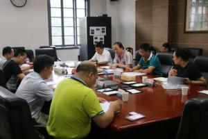 湖南省青年科技工作者协会召开筹备座谈会
