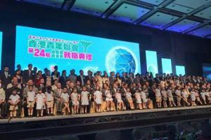 省青联代表团出席香港、澳门青联会庆
