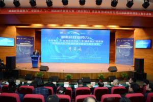 """首届""""湖南科技新势力""""中国电子""""i+""""创新创效创意大赛(湖南赛区)晋级赛暨湖南青年科技创新创效创意大赛半决赛在湘举行"""