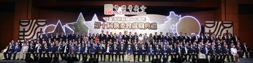 湖南青联代表团赴香港澳门友好访问