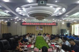湖南共青团赴西藏开展第二次援助西藏山南工作对接